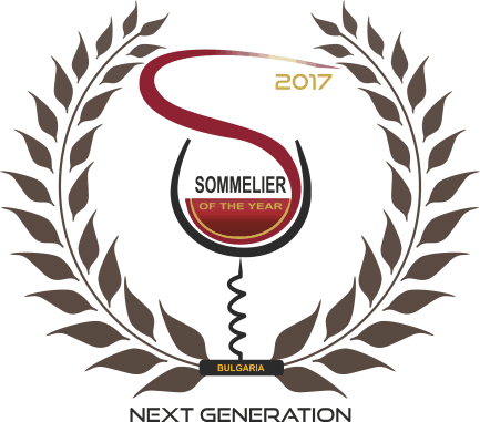 SOMMELIER OF THE YEAR 2017