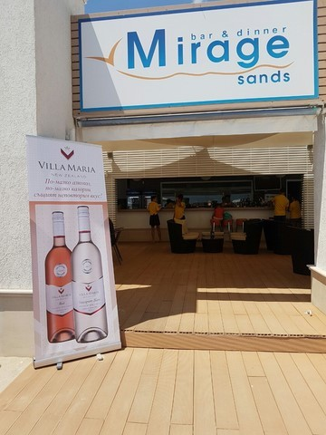 Proftrade&Villa Maria event in Mirage Sands Bar&Dinner
